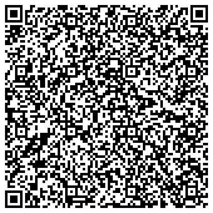 QR-код с контактной информацией организации Усть-Каменогорская монтажная фирма Имсталькон, ТОО