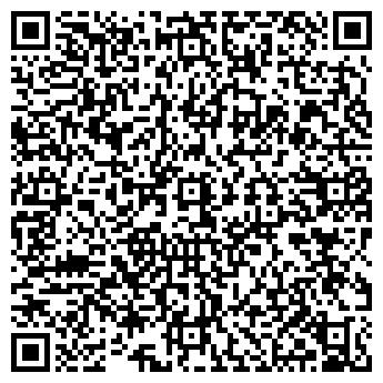 QR-код с контактной информацией организации Комснабстрой, ТОО