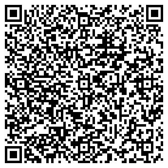 QR-код с контактной информацией организации Kazpaco (Казпако), ТОО