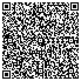 QR-код с контактной информацией организации Смк 3, ТОО