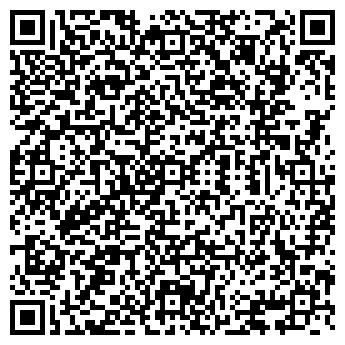 """QR-код с контактной информацией организации ИП """"Нсанбаева АН"""""""