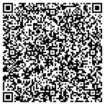 QR-код с контактной информацией организации Инженерные системы ООО