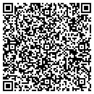 QR-код с контактной информацией организации Субъект предпринимательской деятельности «BPlus»