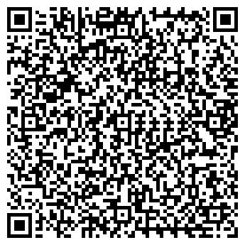 QR-код с контактной информацией организации ИП «Карасев ВВ»