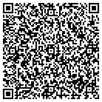 QR-код с контактной информацией организации Общество с ограниченной ответственностью АГС-сервис ТОО