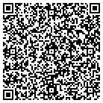 QR-код с контактной информацией организации Алпыспаев, ФОП