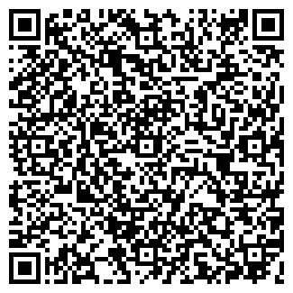 QR-код с контактной информацией организации СОЛНА, ООО