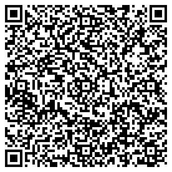 QR-код с контактной информацией организации ТОО ГлавСтройСнаб-НС