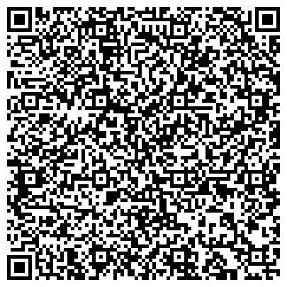 QR-код с контактной информацией организации Общество с ограниченной ответственностью ТОО «Астана-Өрттен Қорғау 101»