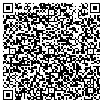 """QR-код с контактной информацией организации ТОО """"ЖАСЫЛ ТАЛ"""""""