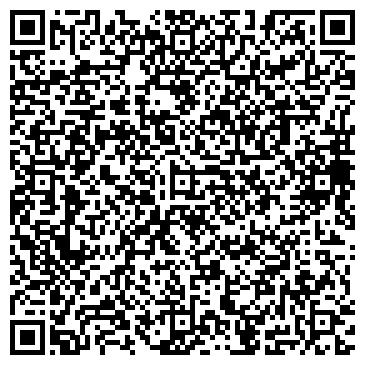 QR-код с контактной информацией организации ФЛП Сиренко Дмитирий Александрович