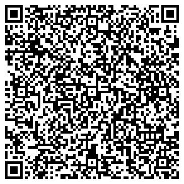 QR-код с контактной информацией организации ТОРГОВОЕ ПРЕДПРИЯТИЕ КАЛИНКА