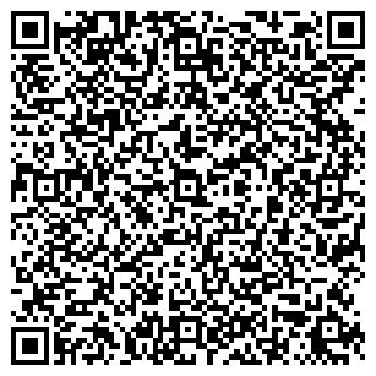 QR-код с контактной информацией организации ЧП «Промальп»