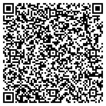 QR-код с контактной информацией организации Теплоэнергомонтаж