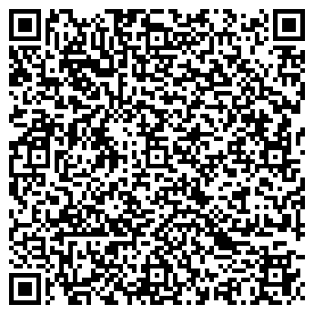 QR-код с контактной информацией организации «Ванна-сервис»