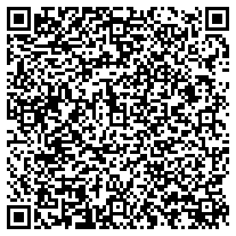 QR-код с контактной информацией организации «СЕРВИС ВАНН»