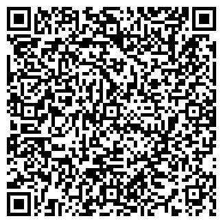 QR-код с контактной информацией организации House Master