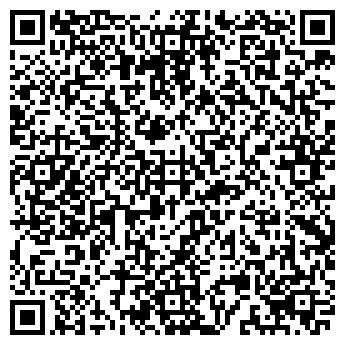 QR-код с контактной информацией организации КОРМА КУБАНИ ООО ФИЛИАЛ КОМТРАНС