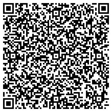 """QR-код с контактной информацией организации Натяжные потолки """"ФайнЛайн"""""""