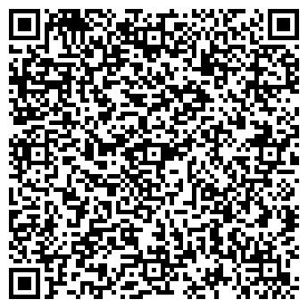 QR-код с контактной информацией организации Общество с ограниченной ответственностью ООО «Максимстрой»