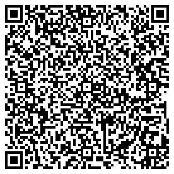 """QR-код с контактной информацией организации ООО """"ПентХАУЗ"""""""