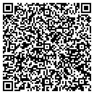 QR-код с контактной информацией организации ип логош