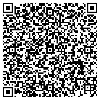 QR-код с контактной информацией организации ТОО «Тамырлы Терек»