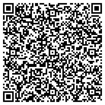 QR-код с контактной информацией организации РЫБОЛОВЕЦКАЯ АГРОФИРМА БЕЙСУГ