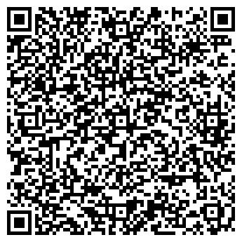"""QR-код с контактной информацией организации ТОО """"ПожТехноСпас"""""""