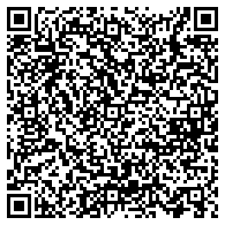 QR-код с контактной информацией организации всевидящее око