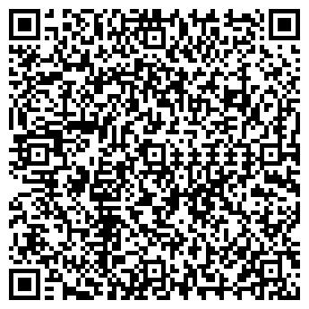 QR-код с контактной информацией организации ТОО «Купол-Н»