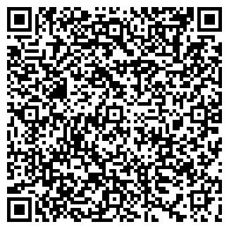 """QR-код с контактной информацией организации Тоо""""Омнивэй"""""""