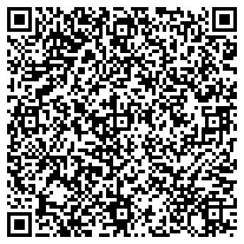 """QR-код с контактной информацией организации ТОО """"Аяла Кузет Сервис""""."""