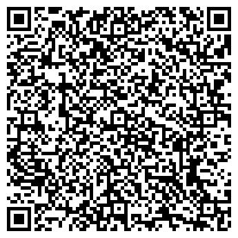 QR-код с контактной информацией организации Поклейка