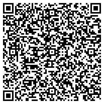QR-код с контактной информацией организации РЫБОЛОВЕЦКАЯ АГРОФИРМА РЫБНИК