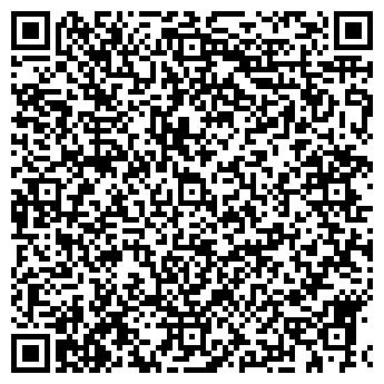 """QR-код с контактной информацией организации ООО""""Бессер Плюс"""""""