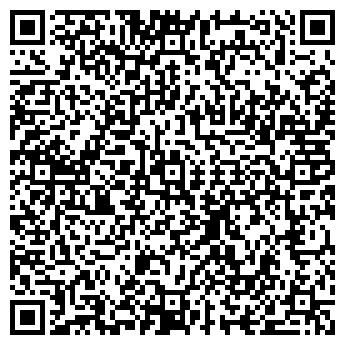 """QR-код с контактной информацией организации ООО""""Теплострой"""""""