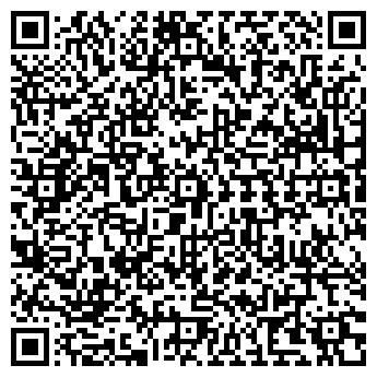 QR-код с контактной информацией организации 4Service