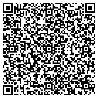 QR-код с контактной информацией организации ДискМ.Гр, ООО