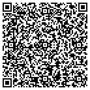QR-код с контактной информацией организации ООО Диг
