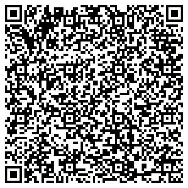 """QR-код с контактной информацией организации ГК """"Служба Гидроизоляции Вемакс"""""""