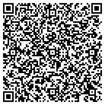 QR-код с контактной информацией организации ООО Alpina Haus