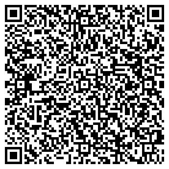 QR-код с контактной информацией организации ГидроСпецСтрой
