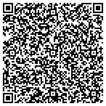 """QR-код с контактной информацией организации Corp. """"Экста"""" Лаборатория Ремонта"""