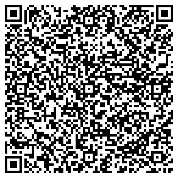 QR-код с контактной информацией организации АО Интекострой