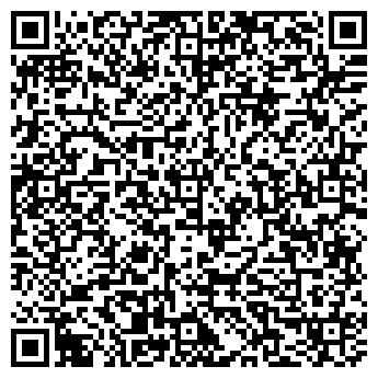 QR-код с контактной информацией организации ООО Самса - 05