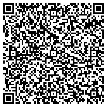 QR-код с контактной информацией организации Ел енд Пи, ЧП (L&P)