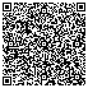 QR-код с контактной информацией организации Амбокс, ООО