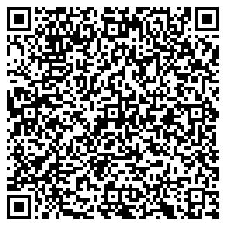 QR-код с контактной информацией организации Белоцерковское УПП УТОС