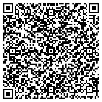 QR-код с контактной информацией организации Альфа Глобал, ООО